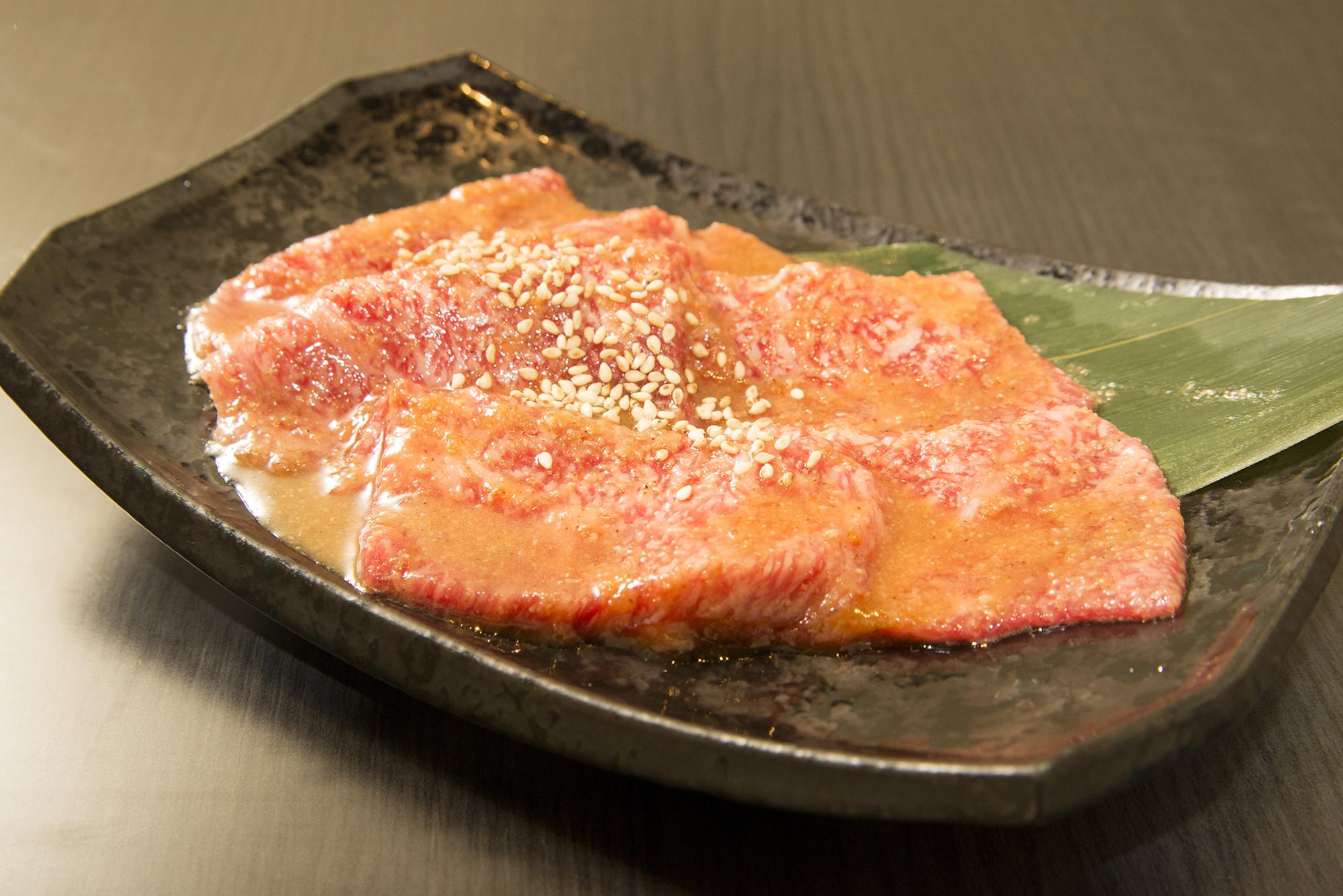 極味噌カルビ